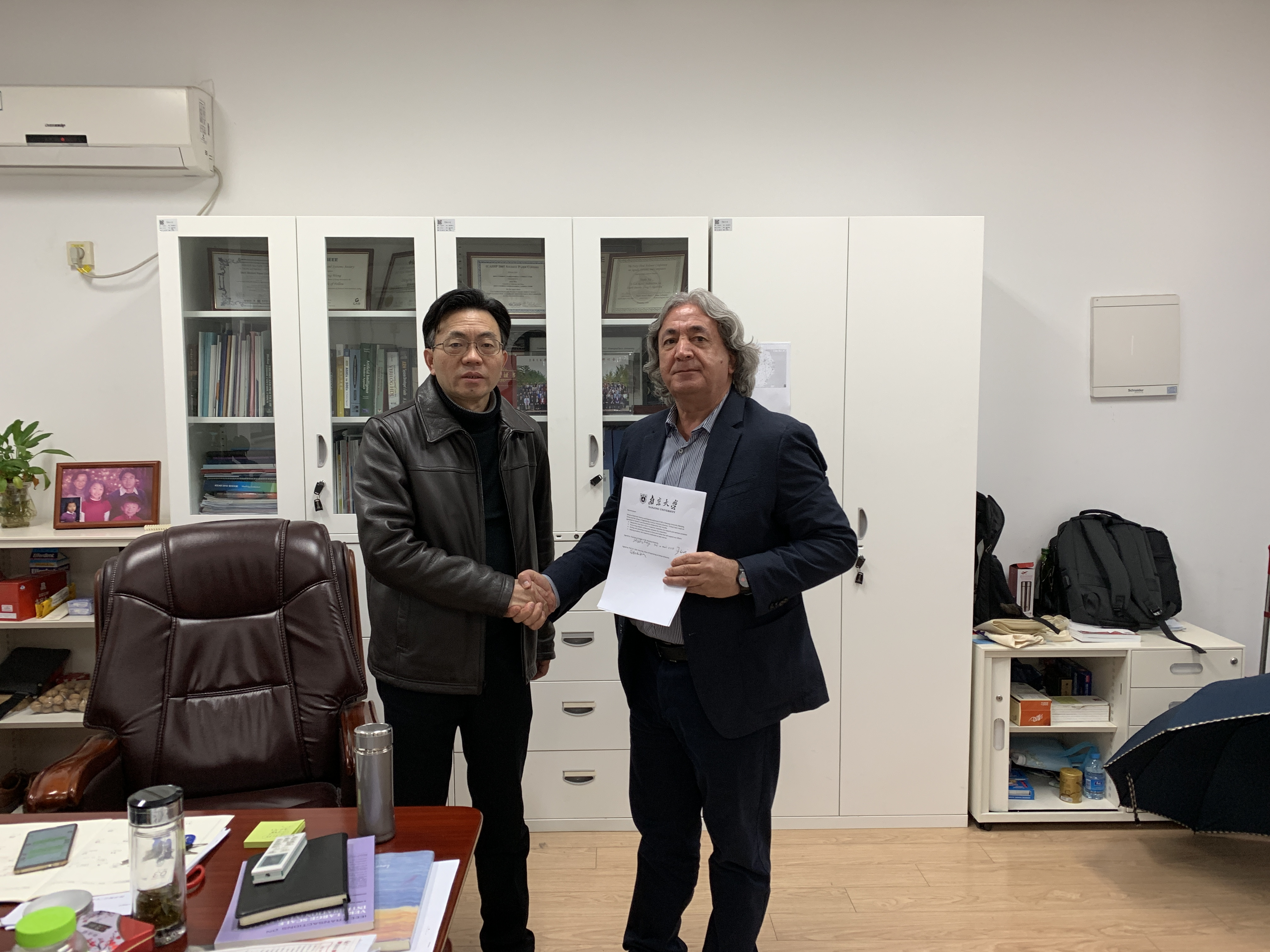 Cooperation with Nanjing University